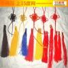 各种颜色吊饰5号12结中国结流苏分开配件