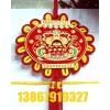 20灯笼财神板结中国结