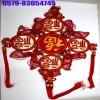 五福临门编织中国结