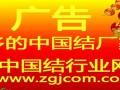 中国结企业怎样用礼品打动员工。