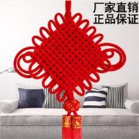 【16号商位】绒布中国结流苏大号福字客厅挂件