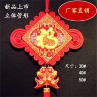 【21号商位】新款中国结双鱼挂件