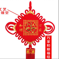 【56号商位】规格大中国结