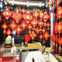 【28号商位】好彩头中国结工艺