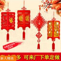 【19号商位】新年元旦布置中国结挂饰