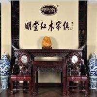 【8号商位】东阳明堂红木家具有限公司
