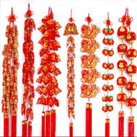 【30号商位】中国结挂件客厅新年挂饰福袋辣椒串过年春节鱼装饰乔迁结婚用品