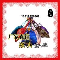 寿菊小号荷包10000200012