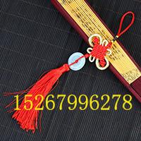 红色中国结流苏挂件 小中国结玉石挂件